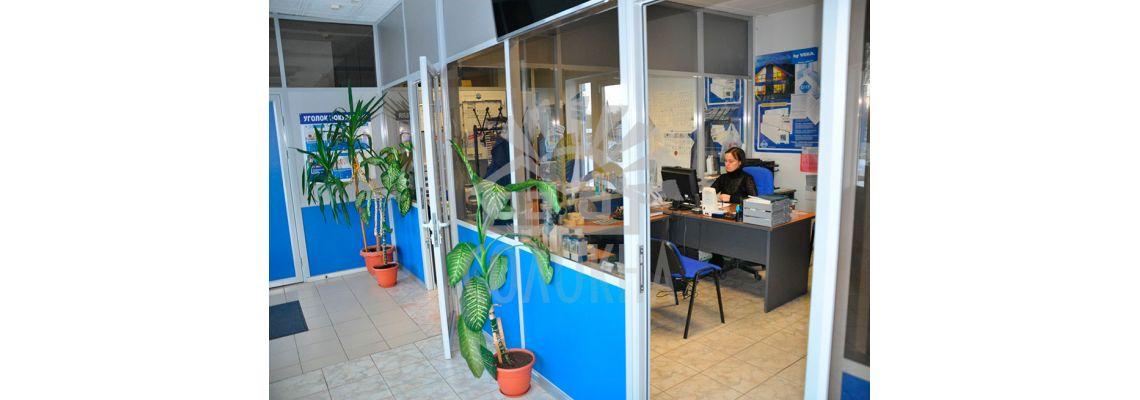 Офис-продаж и производство