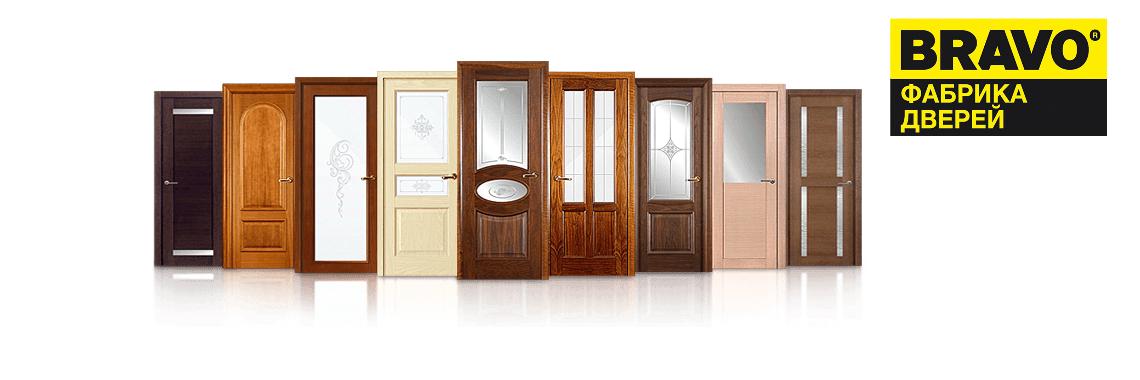 Межкомнатные двери BRAVO