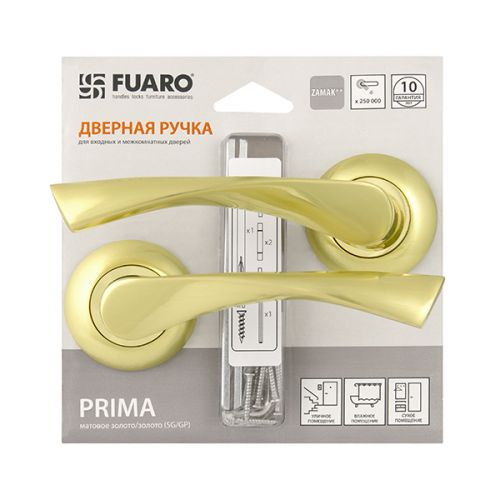 Ручка раздельная Fuaro (Фуаро) PRIMA RM/HD SG/GP-4 матовое золото/золото